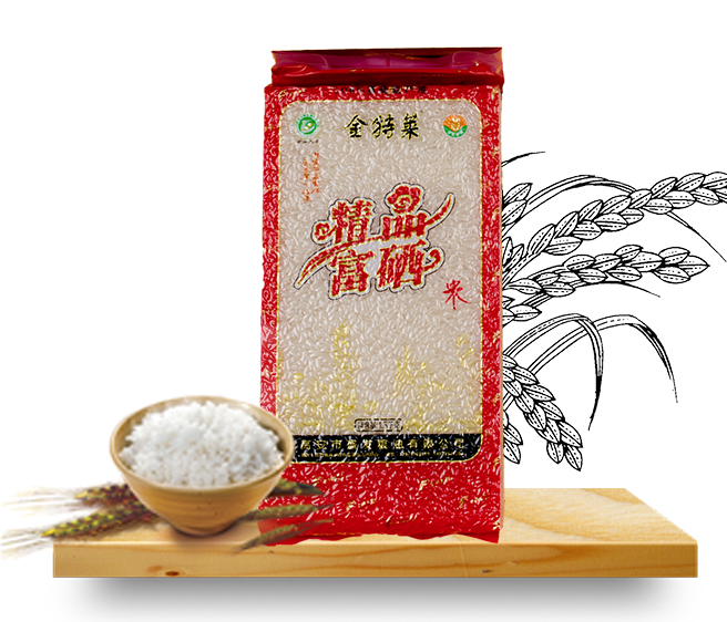上海精品富硒米